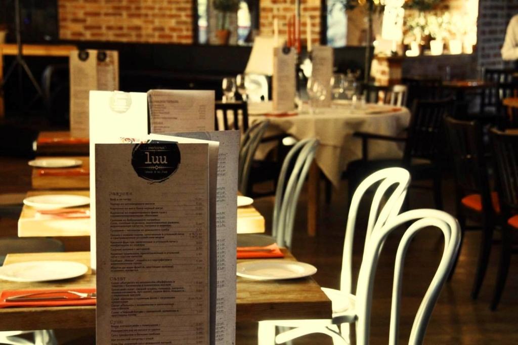 Restaurant LUU